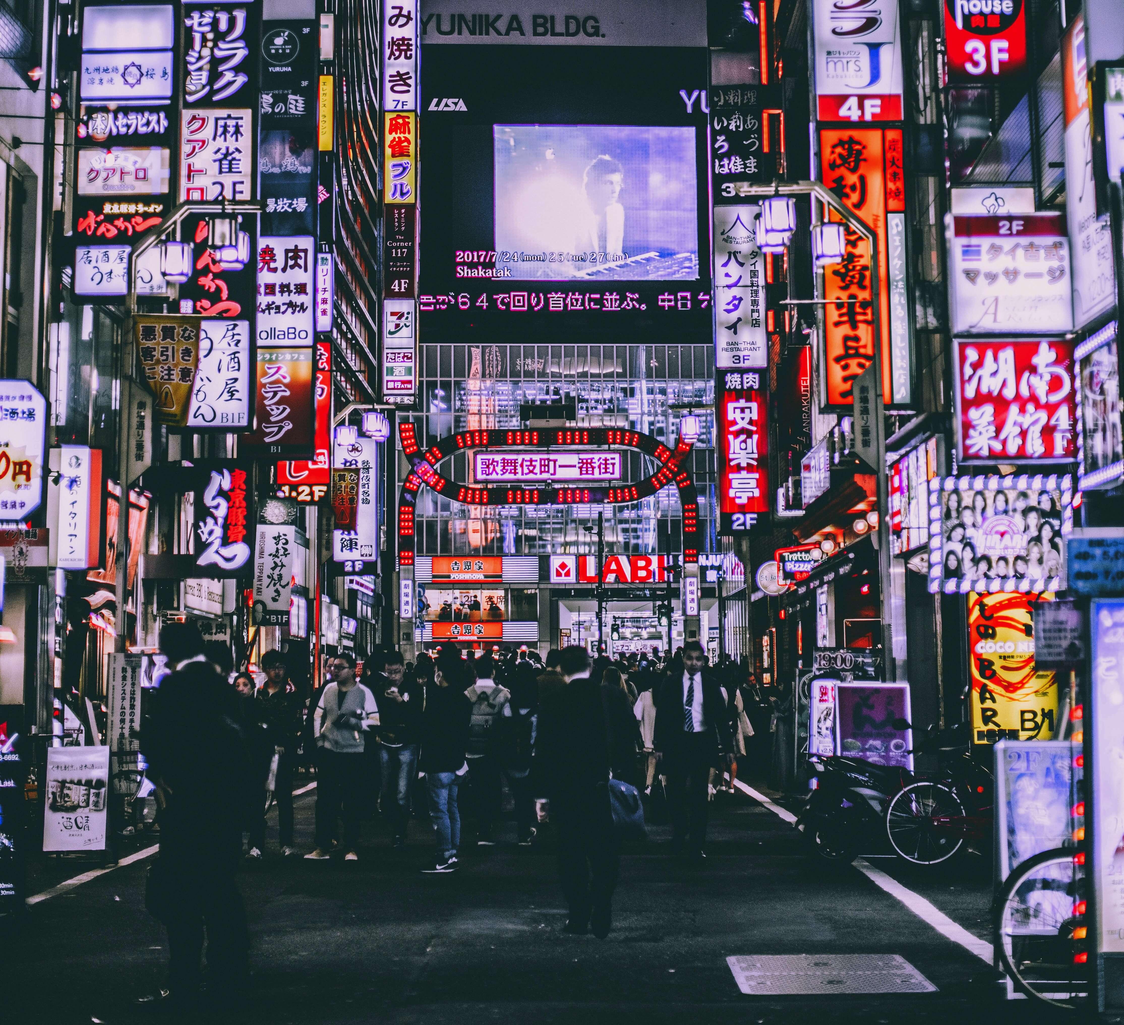 Kávový turismus: Tokio