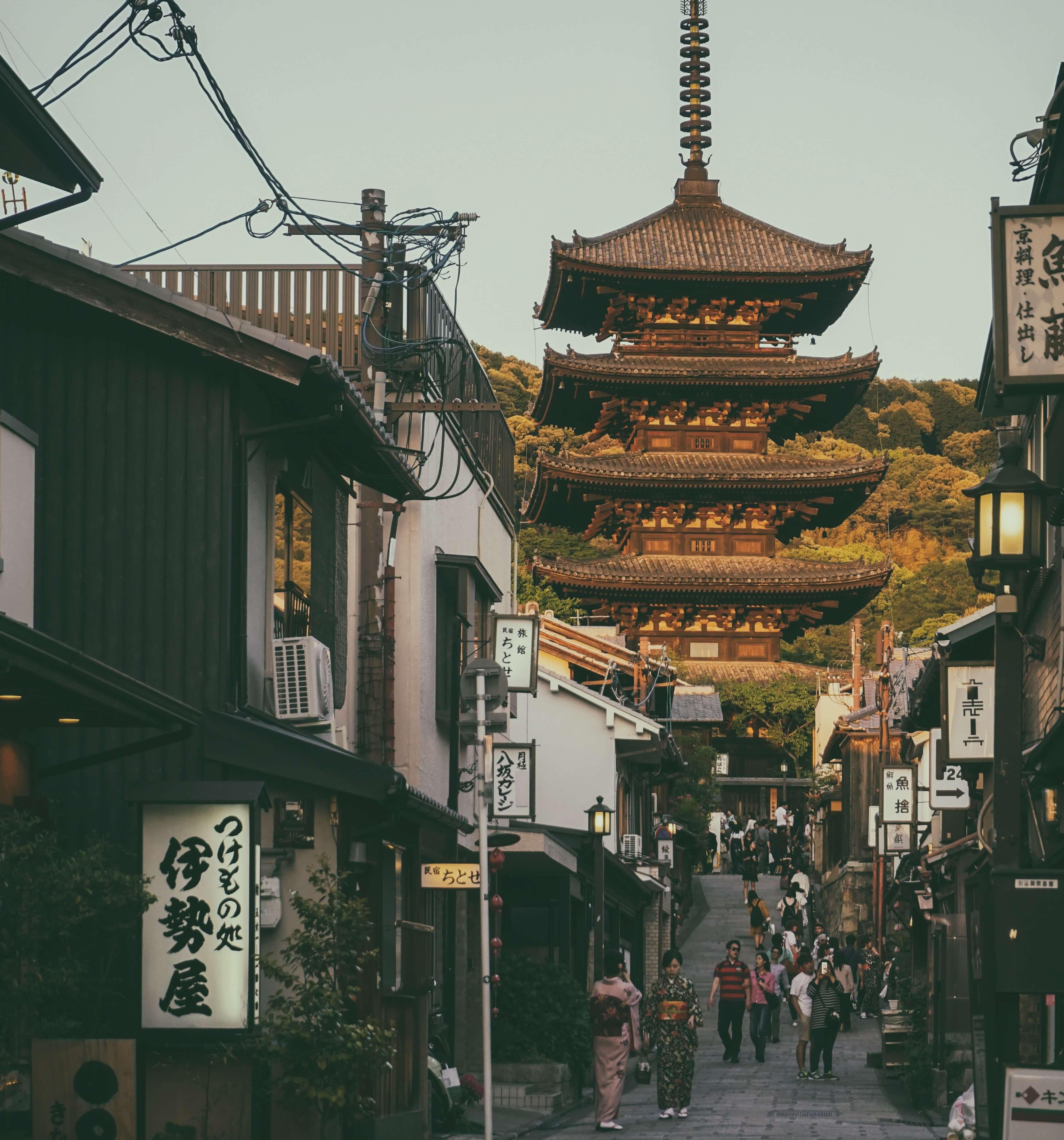 Kávový turismus: Kjóto